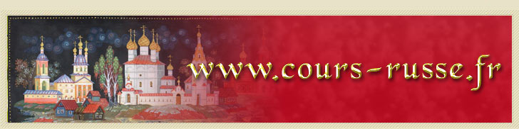 www.cours-russe.fr